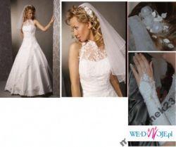 Sprzedam suknię ślubną z koronką