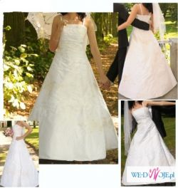 Sprzedam suknie ślubną z tafty