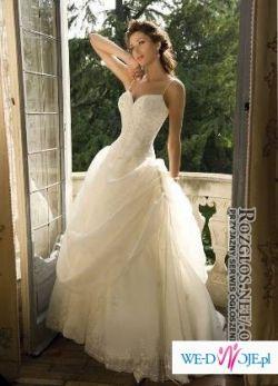 Sprzedam tanio piekna suknie slubna!!!!!!!