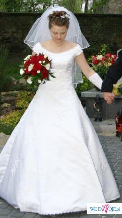 Sprzedam Tanio!!!!!!!!!Suknię Ślubną!!!!!!!!