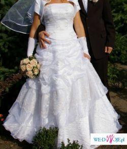 Spzredam suknię ślubną