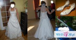 Suknia ślubna 36/38 + dodatki cena 600zł