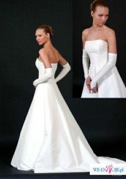"""Suknia ślubna """"CORA"""" w kolorze białym"""