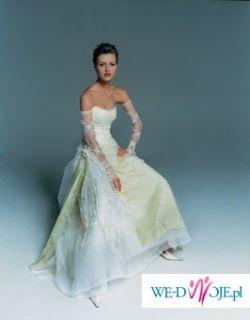 Suknia Ślubna Cymbeline 38-40  model Sirop Dress