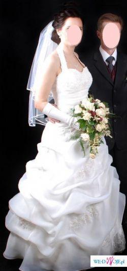 Suknia ślubna ECRU rozm. 38-40 romantyczna i elegancka