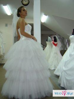 265ffb2b Suknia ślubna NOWA!!! biała 38/40 tiulowa długa + krótka 2w1 ...