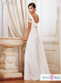 Suknia ślubna PRINCIPESSA (ecru) FIRMY MARGARETT (40/42)