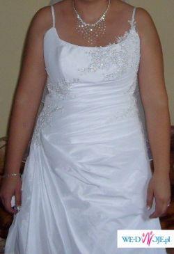 suknia ślubna rozmiar 40-42, kolor biały, Limanowa