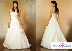 Suknia ślubna szwedzkiej firmy Aspera model 4204