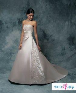 Suknia ślubna Z Trenem 4 Dodatki Suknie ślubne Ogłoszenie