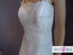 Suknie ślubne dolnośląskie Antilla