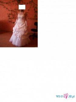 super okazja sprzedam śliczną suknię ślubną,