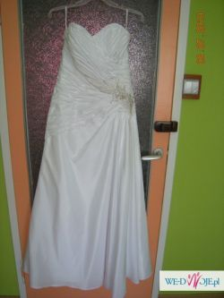 SUPER OKAZJA!!! - Wyjątkowa, elegancka suknia ślubna + 2 welony gratis!