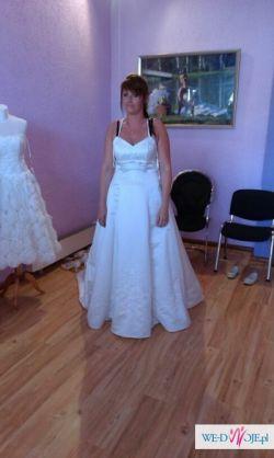 Urocza suknia ślubna NOWA 40 ecry