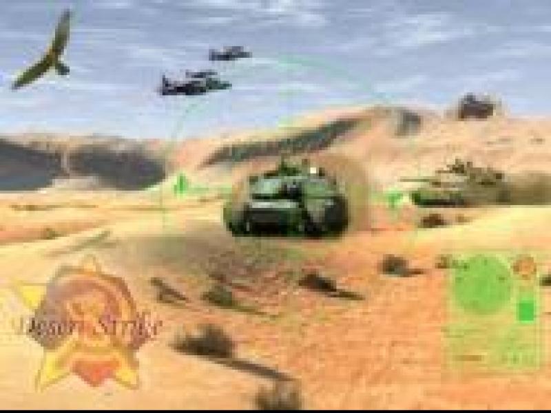 Czy wiesz jak ułatwić sobie grę Desert Strike?