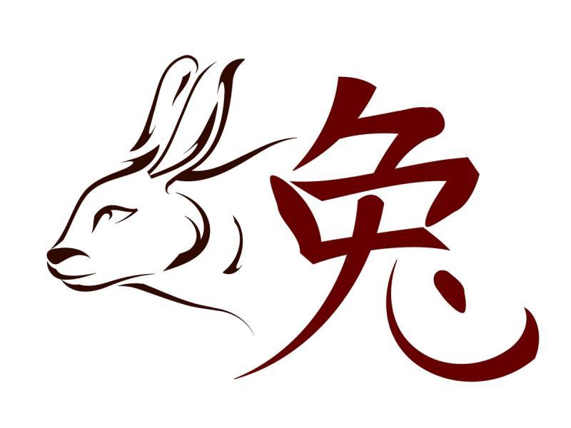 кролик знак зодиака картинка плитки подтверждается очень