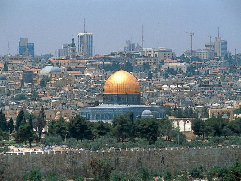 Serwisy randkowe online w Izraelu
