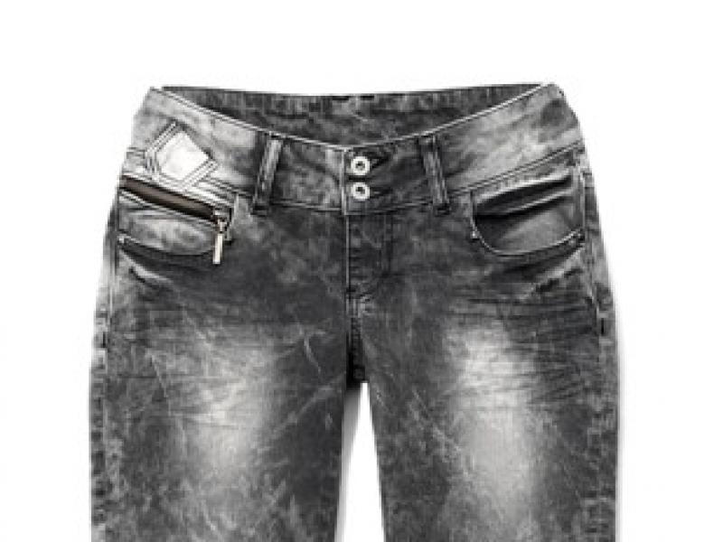 Jak przerobić stare dżinsy?