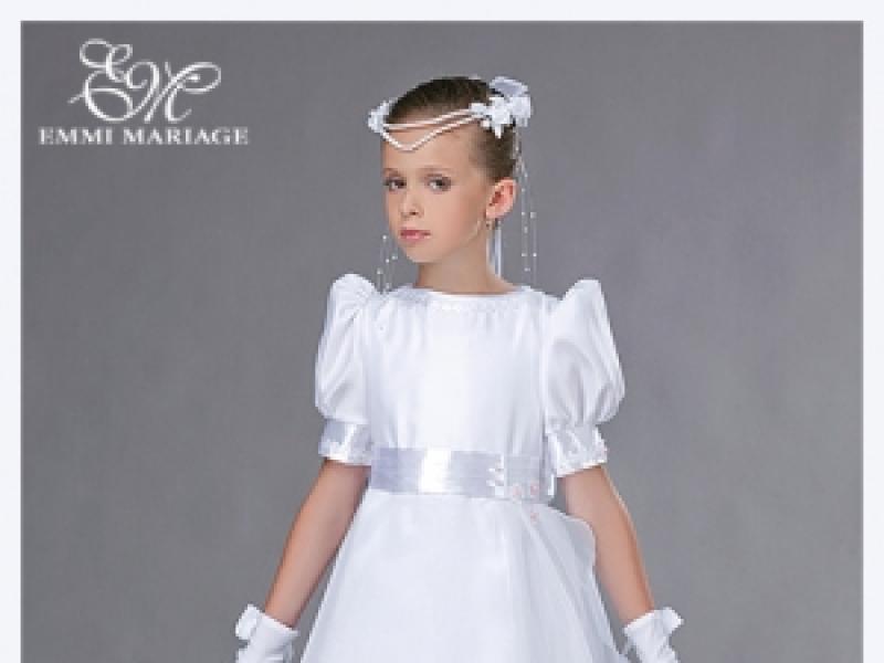 99d65370c3 Oryginalne sukienki na pierwszą komunię świętą - Uroczystości rodzinne -  Polki.pl