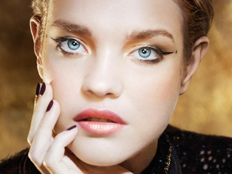 Świąteczny makijaż Guerlain