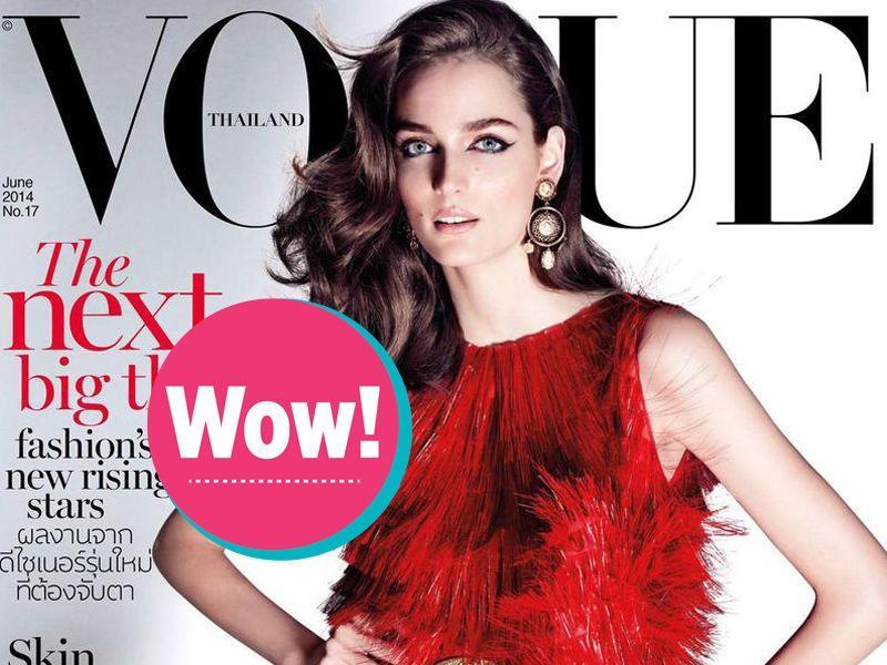 Wow! Polska okładka czerwcowego Vogue Thailand