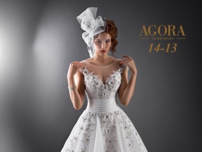 5312a829f0 Wystarczy zjawiskowa suknia ślubna Agora 14-13 - Suknie ślubne - Ogłoszenie   VL-