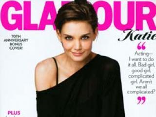 Bardziej podoma mi się okładka magazynu Glamour: