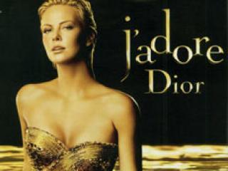 Lepiej w reklamie Diora prezentuje się: