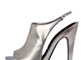 Na karnawałowe przyjęcie założyłabym buty: