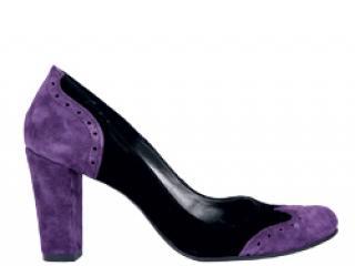 Zdecydowanie bardziej podobają mi się pantofle:
