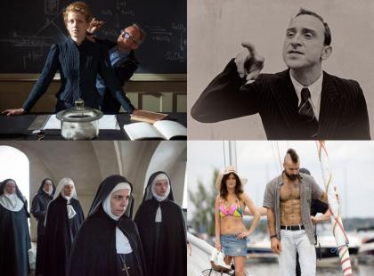 10 polskich filmów, których nie możesz przegapić w 2016 roku