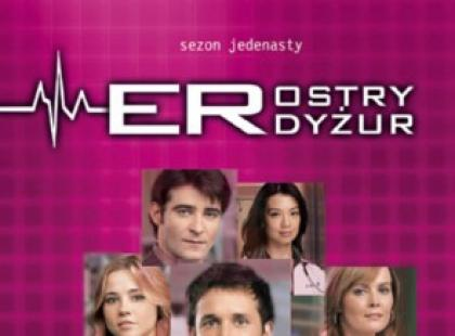 "11. sezon ""Ostrego dyżuru"" już na DVD!"
