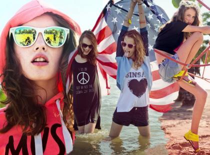 25 modnych looków na lato 2013 od Sinsay