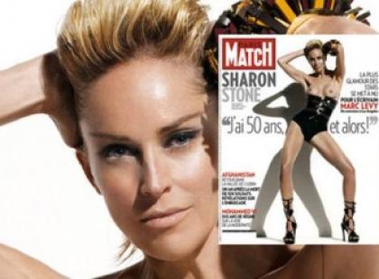 """Młoda"" Sharon Stone"