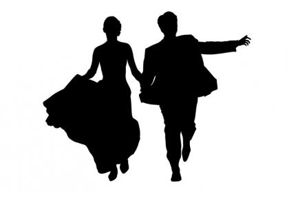 After wedding party – co to takiego?