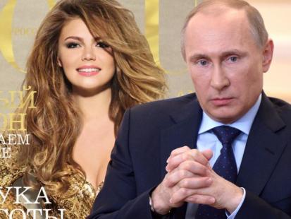 Alina Kabajewa - kobieta, którą Putin chciał wymazać z życiorysu