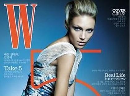Anja Rubik na okładce W Magazine