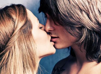 Serwis randkowy niewierności