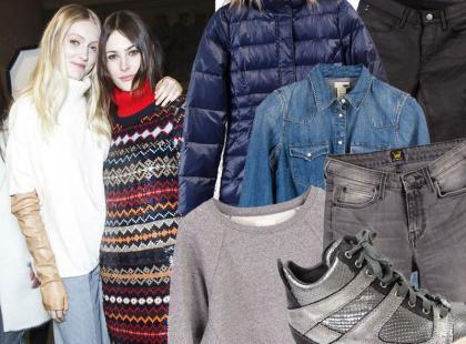 BeJeans.pl to nowy sklep internetowy, który powinna znać każda fanka mody