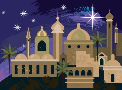 Betlejem - miasto Bożego Narodzenia