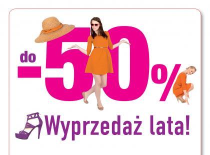 Bielany Wrocławskie - obniżki cen na lato 2012