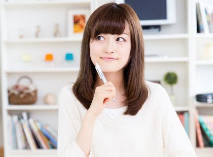 Bierz przykład z Japonek! Ta książka sprawi, że nie będziesz ani tyć, ani się starzeć