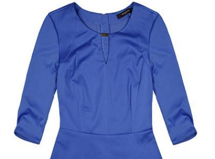 Bluzka z baskinką - Reserved