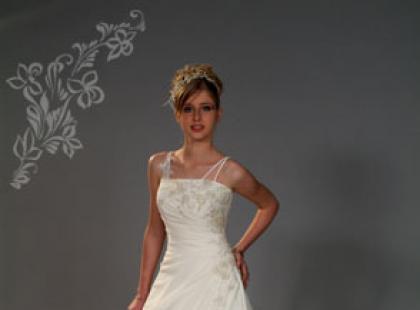 Cigale suknie ślubne