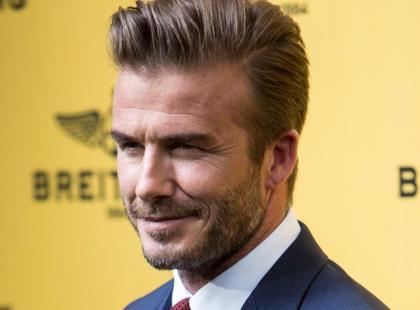 Co powiedział Beckham, gdy utytułowano go najseksowniejszym mężczyzną świata? [video]