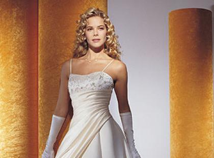 Cosmobella - salon sukien ślubnych Susan Blanche