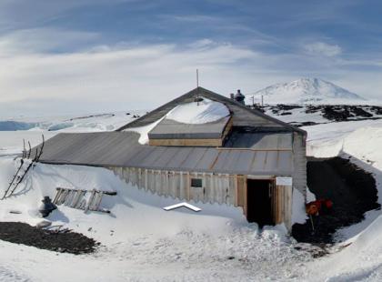 Cuda świata Google - Antarktyda odkryta na nowo