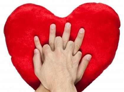 Czy chore serce boli?