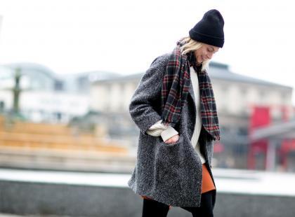 Czy masz już swoją kurtkę na zimę? Jeśli nie, to koniecznie przejrzyj ofertę firmy Bonprix