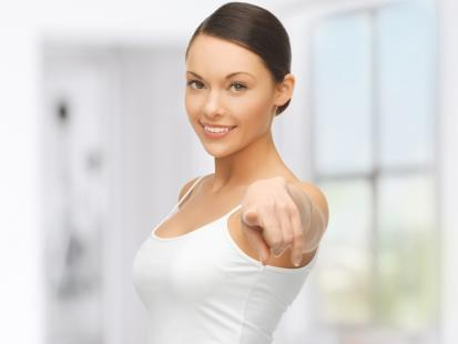 Czy masz mięśniaki macicy?